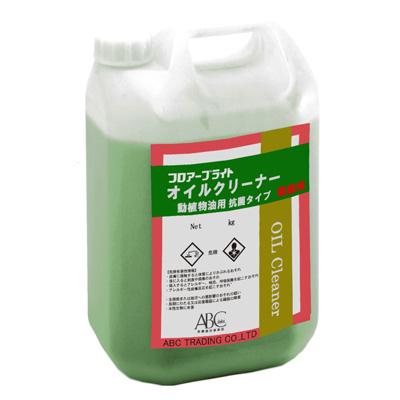 フロアーブライト オイルクリーナー 動植物油用抗菌タイプ 4.5kg コンクリート/動物油汚れ/植物油汚れ/厨房洗浄/食品加工場/洗浄剤/ABC商会