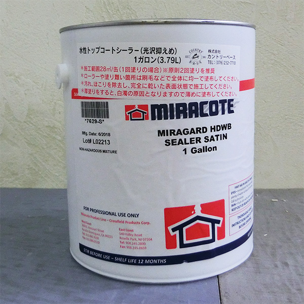 MiraGard水性トップコートシーラー 3分艶(Satin) 3.78L