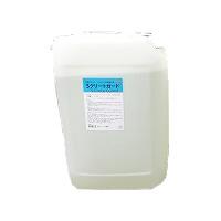Sクリートガード 25L(約150平米/2回塗り) 超撥水剤/コンクリート/モルタル/保護