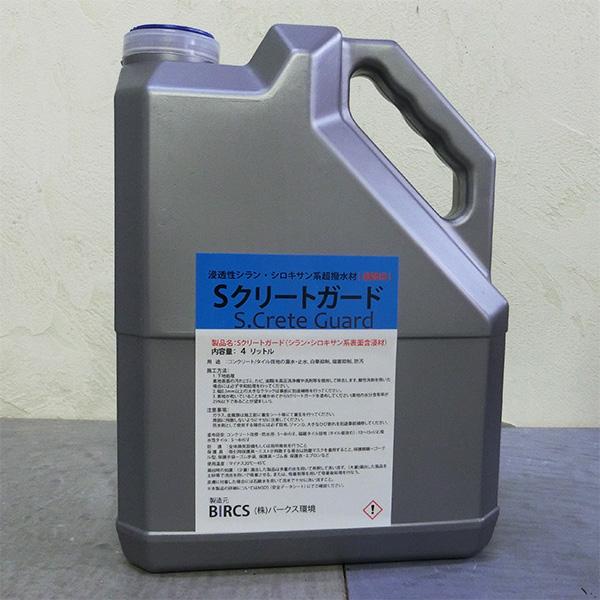 Sクリートガード 4L(約24平米/2回塗り) 超撥水剤/コンクリート/モルタル/保護