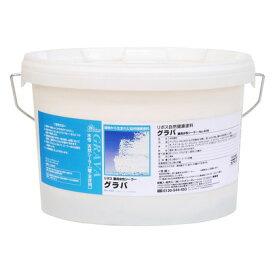リボス自然塗料 グラバシーラー 10L(約120平米/1回塗り)【送料無料】ポイント10倍 天然塗料/自然シーラー/屋内用/水性/艶消し