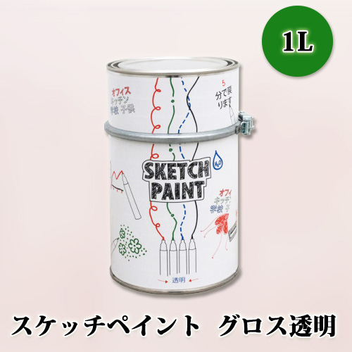 Sketch paint gloss transparent 1 L (about 8 square meters and one painting)