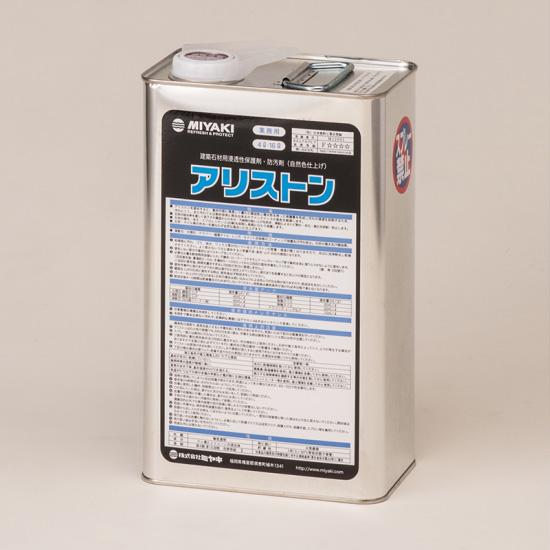 アリストン 4L 【送料無料】 ミヤキ/石材用/浸透型防汚剤