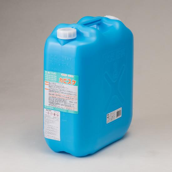 カビスケ 18L (強力カビ取り剤)