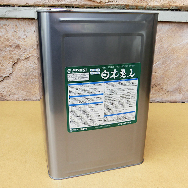 白木美人 16L 汚れ・日焼け・ひび割れ防止(水性)
