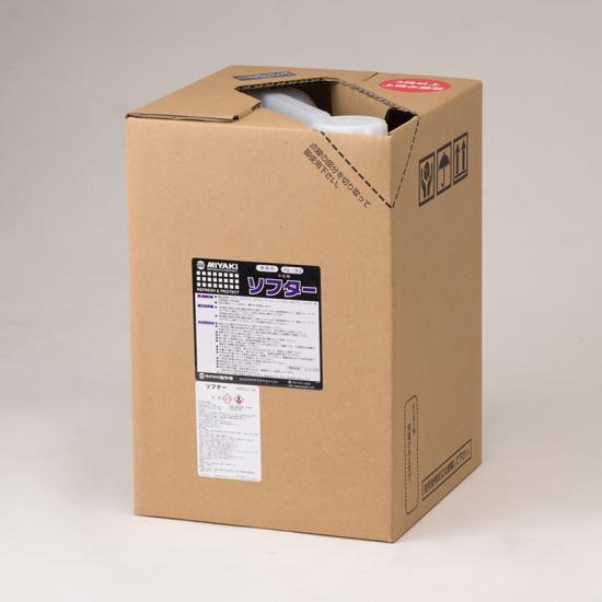 ソフター(酸性洗浄剤の中和剤) 18L