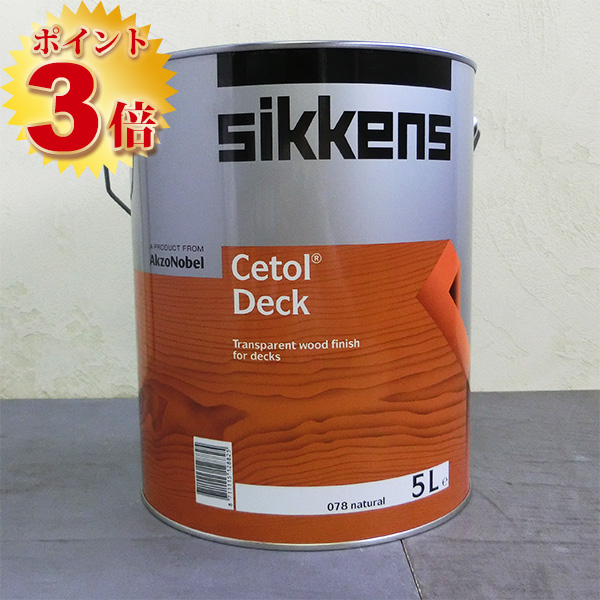 セトールデッキ 078ナチュラル 5L(約25~37平米/2~3回塗り) 【送料無料】 ポイント3倍