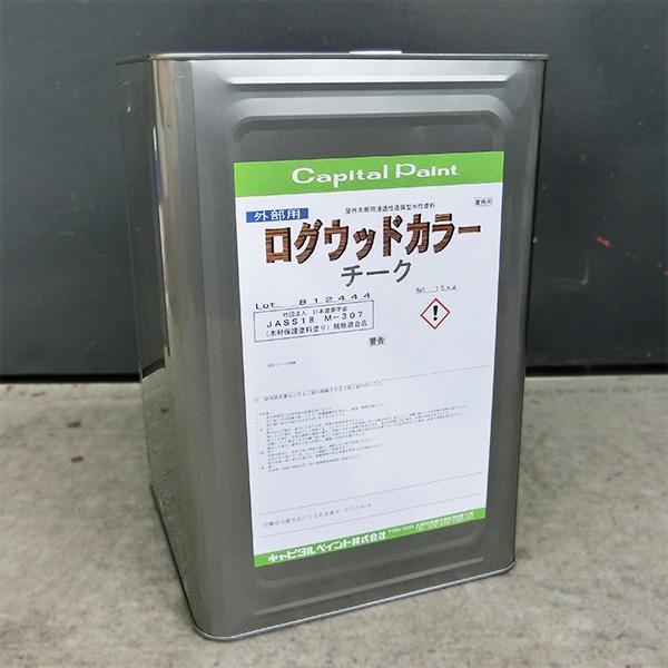 ログウッドカラー 15kg (3回塗り/約75平米) 【送料無料】