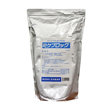土壌処理用シロアリ予防駆除剤 ミケブロック(水希釈型顆粒) 2kg 【送料無料】(約40~67平米分)