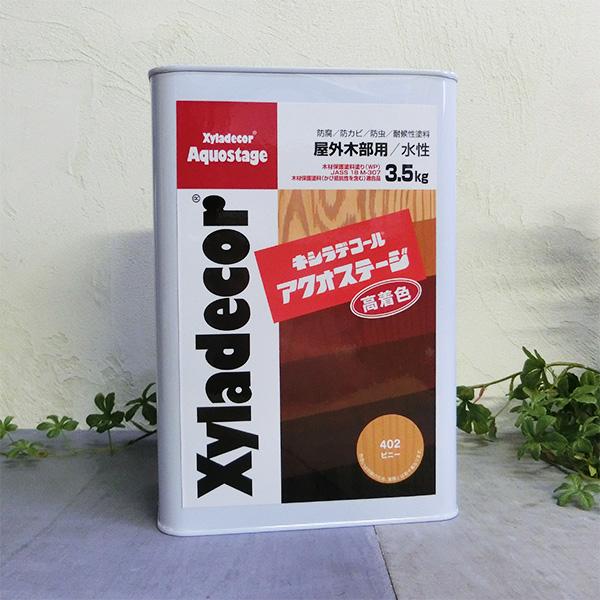 キシラデコール アクオステージ 14kg(60~120平米/2回塗り) 高着色型木材保護塗料/キシラデコール/木材保護塗料