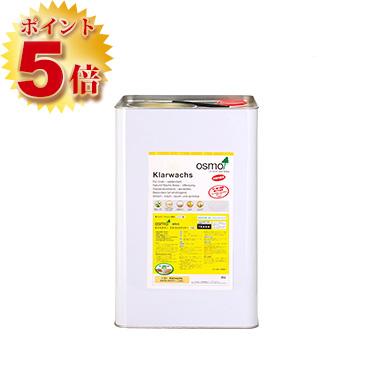 オスモカラー オスモ エキストラクリアー 25L(400平米/1回塗り)【送料無料】 ポイント5倍