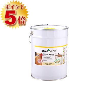 オスモカラー オスモ ノーマルクリアー 10L【送料無料】(200平米/1回塗り) ポイント5倍