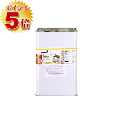 オスモカラー オスモ ノーマルクリアー 25L【送料無料】(500平米/1回塗り) ポイント5倍