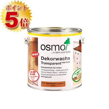 オスモカラー オスモ ウッドワックス 2.5L【送料無料】(50平米/1回塗り) ポイント5倍