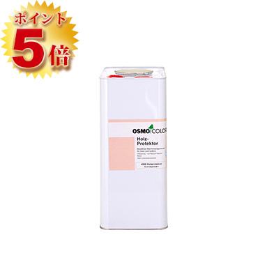 オスモカラー オスモ ウッドプロテクター 10L 【送料無料】(100~120平米/1回塗り) ポイント5倍