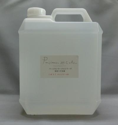 パーシモンうすめ液 18L