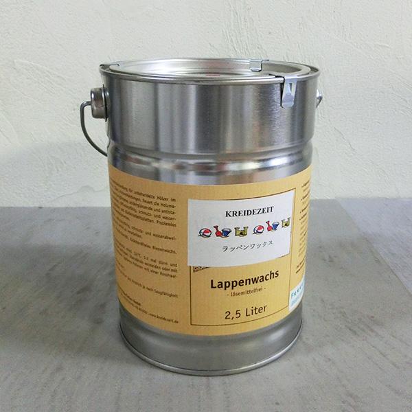 プラネットカラー ラッペンワックス 2.5L(約75平米/1回塗り)【送料無料】