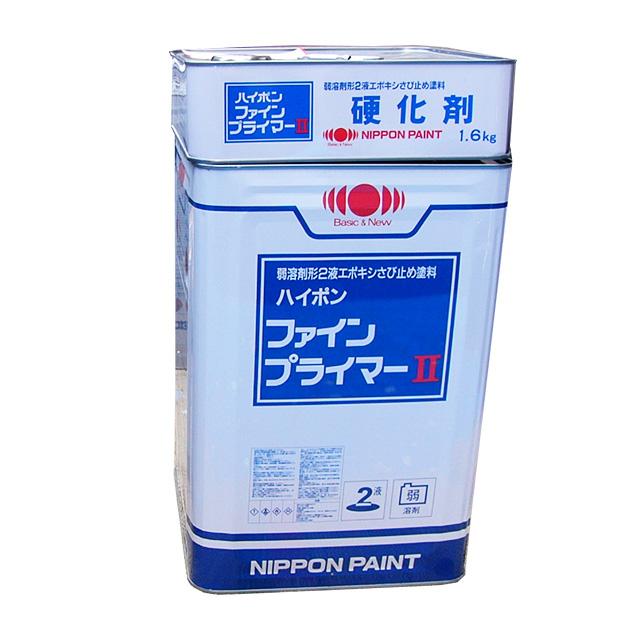 ハイポンファインプライマー2 16kgセット(約95平米/1回塗り)