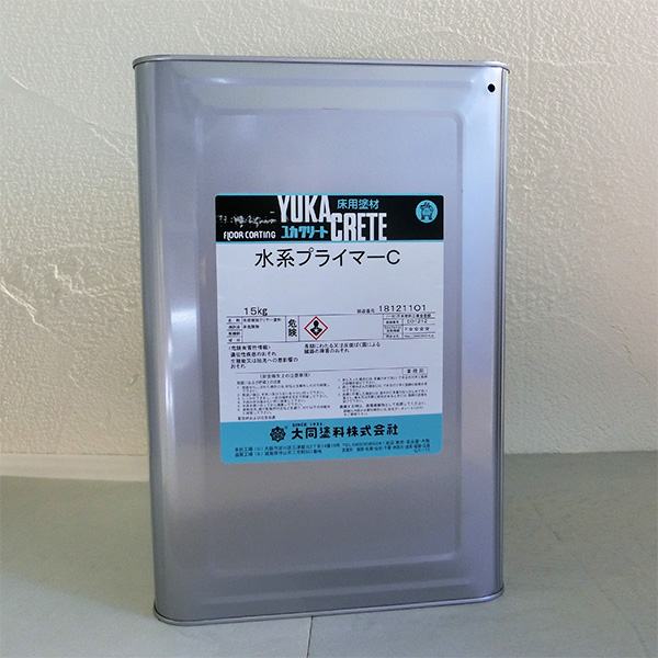 ユカクリート水系プライマーC クリヤー 15kg(約100平米/1回塗り) コンクリート/ユカクリート/水性クリヤー/クリヤ/大同塗料