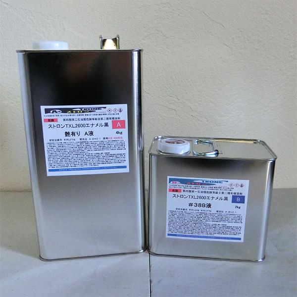ストロンTXL2600エナメル 黒 艶有り 6kgセット(A液4kg・B液2kg) 【送料無料】
