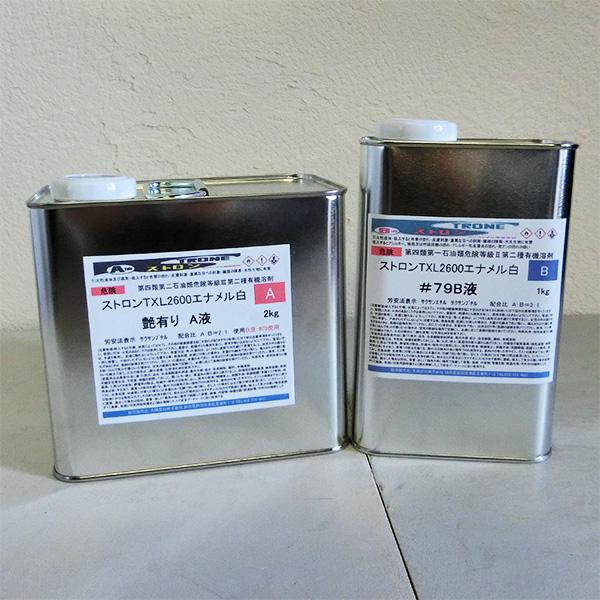 ストロンTXL2600エナメル 白 艶有り 3kgセット(A液2kg・B液1kg)