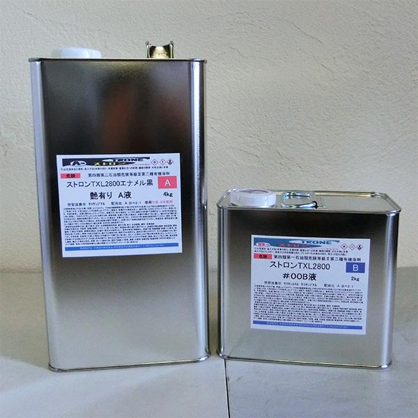ストロンTXL2800エナメル 黒 艶有り 6kgセット(A液4kg・B液2kg)