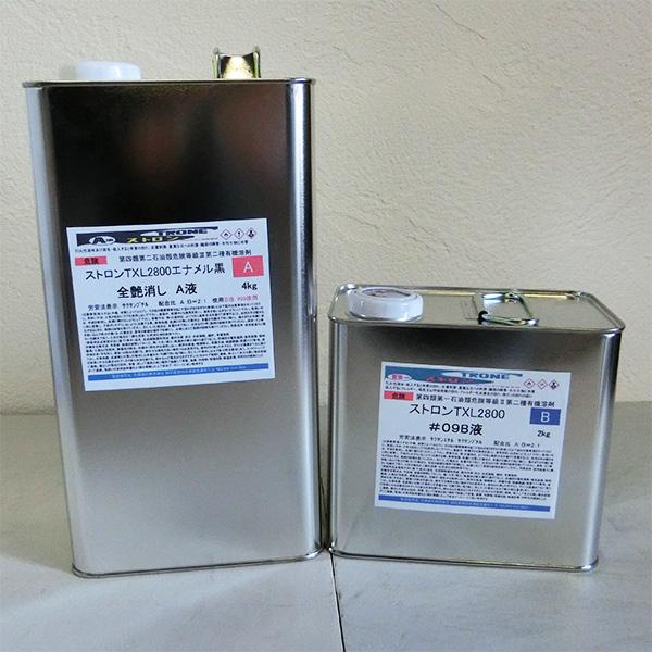ストロンTXL2800エナメル 黒 全艶消し 6kgセット(A液4kg・B液2kg)