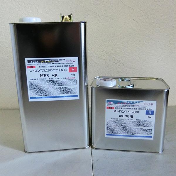 ストロンTXL2800エナメル 白 艶有り 6kgセット(A液4kg・B液2kg)