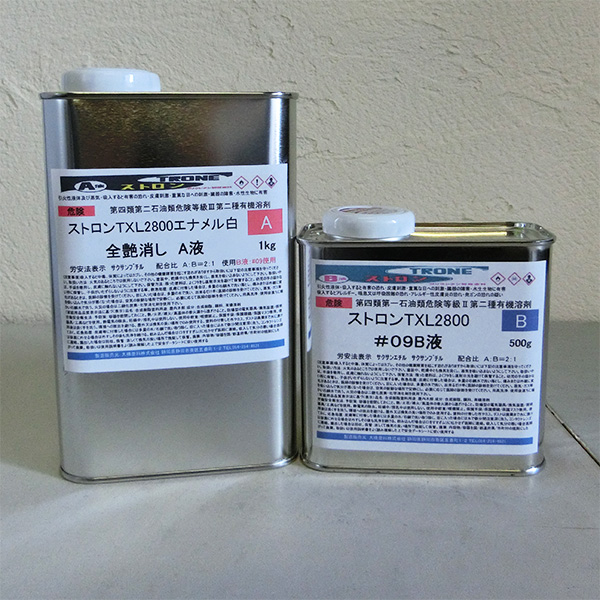 ストロンTXL2800エナメル 白 全艶消し 1.5gセット(A液1kg・B液500g)