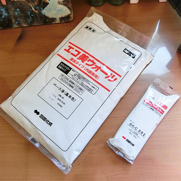 エコ美ウォール透湿タイプ 標準色 2150gセット×4セット(約20~28平米)【送料無料】