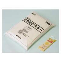さやか シルキー(基材:5kg セレクトカラー:150g)×4袋セット(約13平米)【送料無料】