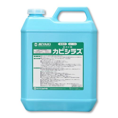 カビシラズ (強力カビ防止剤) 18L