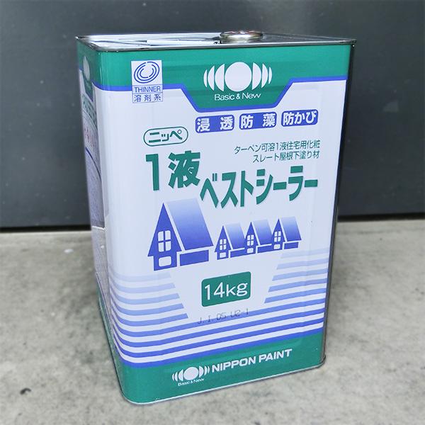 1液ベストシーラー 褐色透明 14kg(約23~46平米/1回塗り)