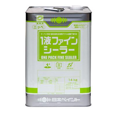 1液ファインシーラー 淡黄色 14kg(73~93平米/1回塗り)