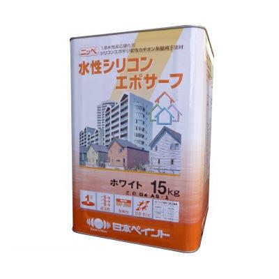 水性シリコンエポサーフ ホワイト 15kg(約20~50平米/1回塗り)