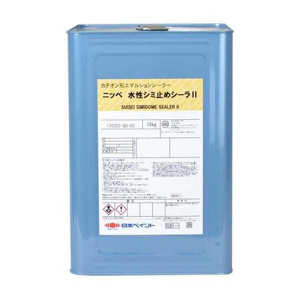 水性シミ止めシーラー2 ホワイト 15kg(約125平米/1回塗り)