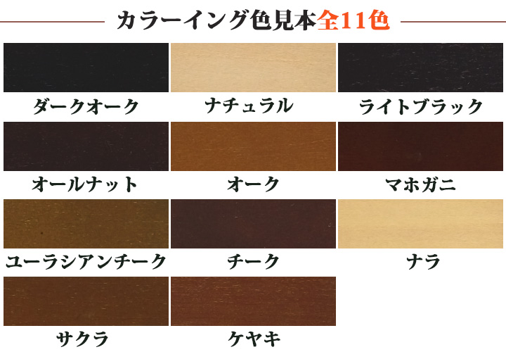 High-quality lacquer spray for the ホシュール 300 ml repair
