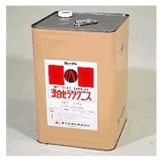 白レッテル漂白セラックニス 15kg【送料無料】 東日本塗料白ラックニス