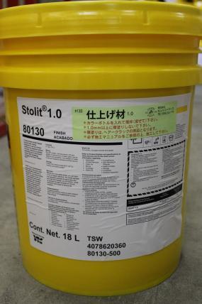 Sto仕上材1.0 素地色(ホワイト) 19L(約14平米)【送料無料】