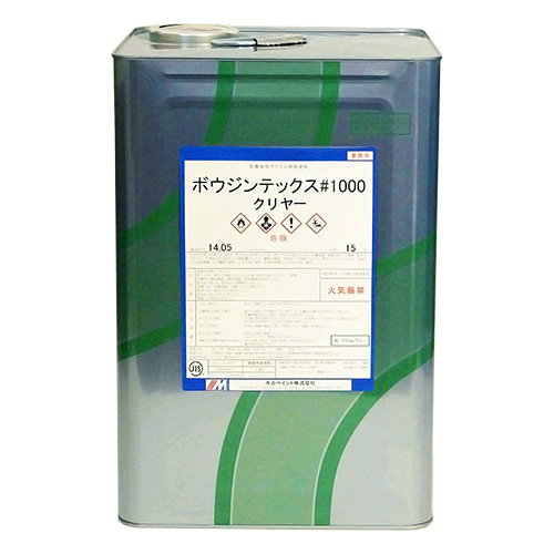 ボウジンテックス#1000クリヤー 15kg(床用溶剤型) 【送料無料】