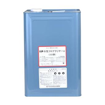 IP水性フロアクリヤーU 透明 15kg【送料無料】 屋内/準屋外/UV/モルタル/コンクリート/防塵/インターナショナルペイント