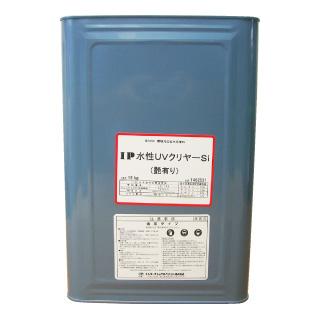 IP水性UVクリヤーSi 透明 15kg【送料無料】 屋内外/UVカット/塗装面用/高耐候性/インターナショナルペイント
