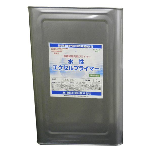 水性エクセルプライマー 透明 12kg(約144平米/1回塗り) 【送料無料】 プラスチック/陶器/密着剤/プライマー/東日本塗料