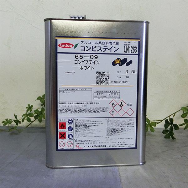 コンビステイン ブルー 3.5L 屋内用/アルコール系/顔料系/着色剤/ステイン/速乾