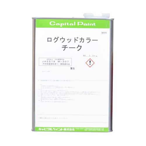 ログウッドカラー 3.5kg 3.5kg (3回塗り/約18平米), COBEAMISHOP:4548e2e7 --- officewill.xsrv.jp