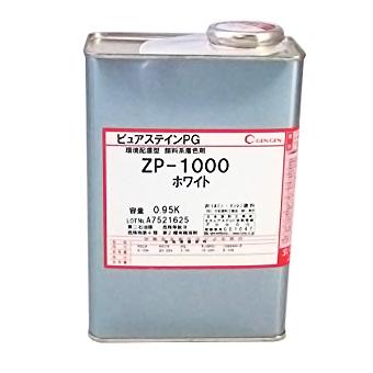 玄々化学 ピュアステインPG クワイロ 3.8kg 顔料系万能着色剤/ステイン/玄々化学工業