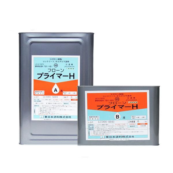 フローンプライマーH 透明 12kgセット(A液6kg:B液6kg)約60平米/1回塗り 【送料無料】