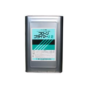 フローンプライマーU2 透明 16kg 約100平米/1回塗り 【送料無料】