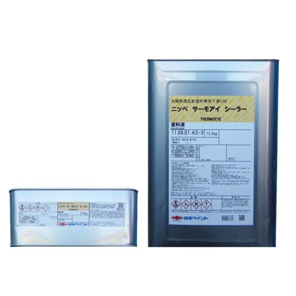 サーモアイシーラー 15kgセット【送料無料】 日本ペイント/屋根用/2液弱溶剤型エポキシ遮熱シーラー