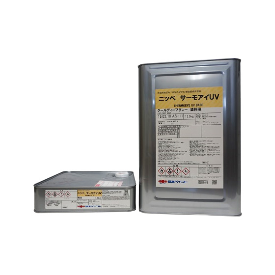 サーモアイUV 艶有り 15kgセット【送料無料】 日本ペイント/屋根用/2液弱溶剤型ウレタン遮熱塗料